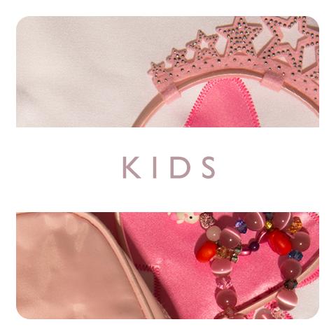 Kleidersack Kids